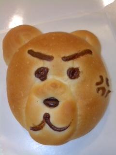 【写真:クマパン怒】.jpg