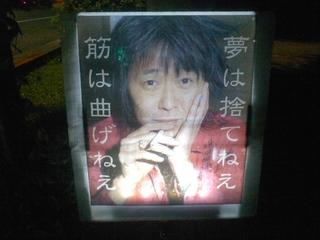 キヨシロー.jpg