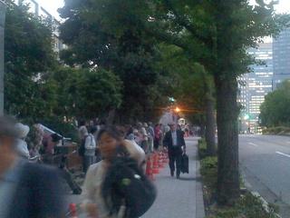 キンカングミ坂.jpg