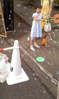 シャボン玉と子供.jpg
