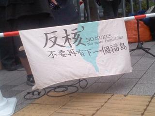 台湾の旗 (1).jpg