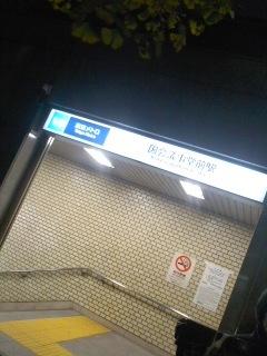 地下鉄入り口.jpg
