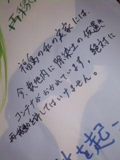 寄せ書き②.jpg